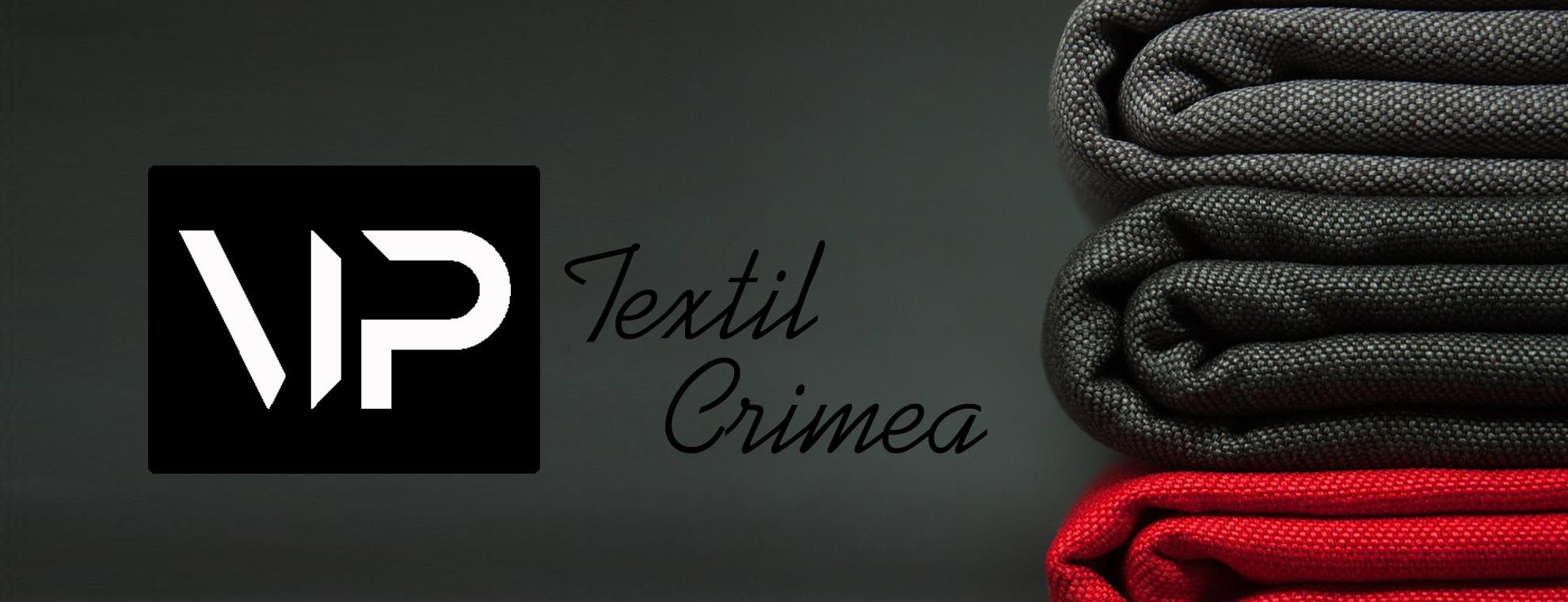 Мебельные ткани в Крыму и Севастополе